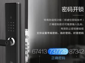 """苏宁小Biu智能门锁获""""好产品""""认证!A级性能赢得行业好评"""