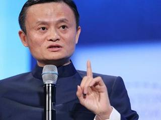 马云第三次成为中国首富,马化腾重返第二