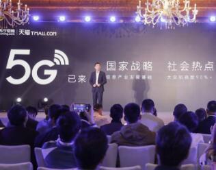 苏宁阿里再出手,打造中国最大线上线下5G换新平台