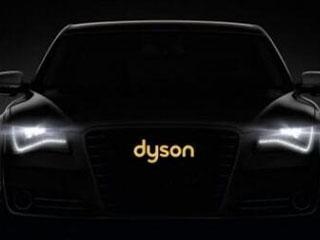 乱炖极速大发时时彩—极速大发官方:戴森宣布不造车了,原因却让人唏嘘...