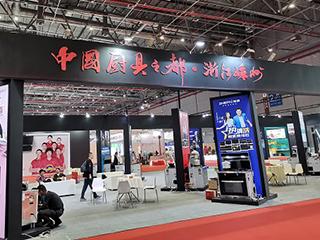 中国绿色厨卫、燃气用具及家居五金博览会惊艳亮相
