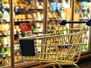 2019中国大发官方网站—大发官方网址创新零售峰会:随性购买时代消费场景如何重构 ?