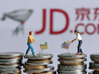 京东双11裂变:京喜上线主攻下沉市场 开启百亿补贴
