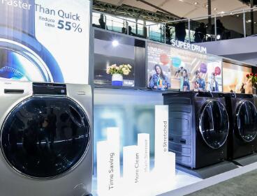 """广交会:单价齐降?海尔""""大筒径""""洗衣机卖2099欧创新高"""