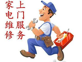 家电修理:小凉山上快要消失的职业