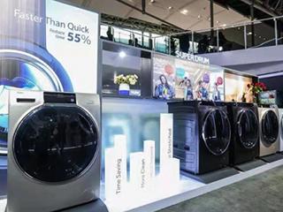 海尔将在东南亚4国上市直驱大筒径洗衣机