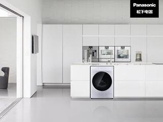 """高端洗衣机市场迎""""劲敌"""" nanoeX技术嬗变衣物护理方式"""