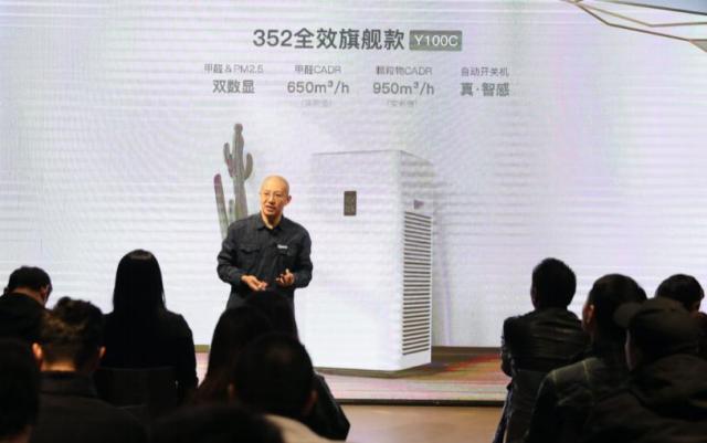 新闻小料丨别拿小米冰箱和我谈性价比!352空气净化器新品饮鸩止渴?