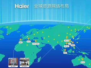 第二十一届中国专利奖: 海尔再获2项专利金奖居行业首位