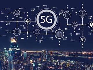 首届世界5G大会将于11月20日-23日在京召开