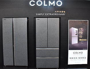 COLMO首款熔幔岩冰箱亮相求臻之旅 用科技内涵打造品质生活