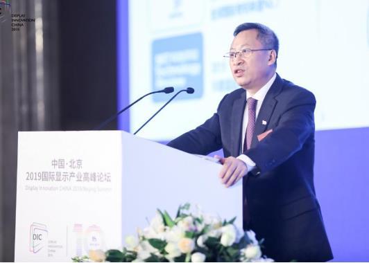 BOE(京东方)董事长陈炎顺:物联时代 创新致胜