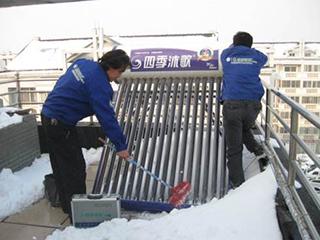 小区太阳能热水器工程选四季沐歌才靠谱!