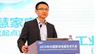 王晔:智慧家庭将率先引爆 AI将重塑商业生态