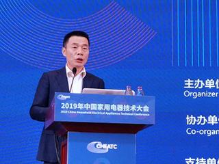 """""""芯""""耀家电技术大会,GMCC为行业注入持久活力"""