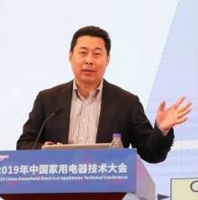 北京郵電大學 亓峰教授