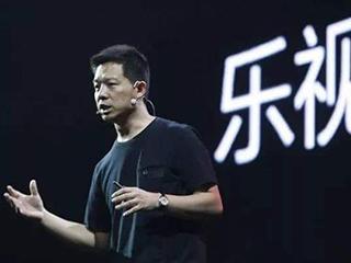 贾跃亭:已偿还超30亿美元债务 乐视网:还差57亿