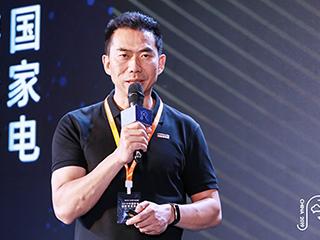 中国家电网总编吕盛华:创新零售观察暨白皮书发布