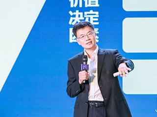 中国商业联合会副会长王耀:零售创新的全球趋势与中国实践