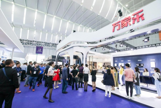 2019中国家电创新零售峰会举办,