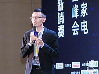 广州有赞营销中心负责人杨波:家电行业社交电商破局之路