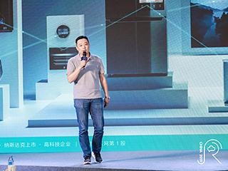云米电器新零售平台总经理陈琦:新零售的探索