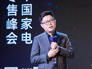 安得智联家电行业总监陈为:新零售下的物流升级与实践