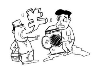 """家电维修有哪些陷阱需注意?了解这些事项,避免掉维修的""""坑""""!"""