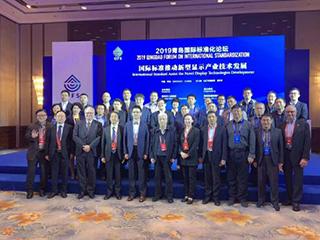 海信代表中国制定激光显示国际标准,提升中国企业世界显示话语权
