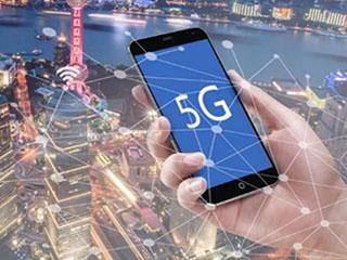 5G手机将带来新的用户体验