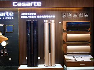 空调高端转型成效凸显 卡萨帝、三菱电机、格力位列高端前三