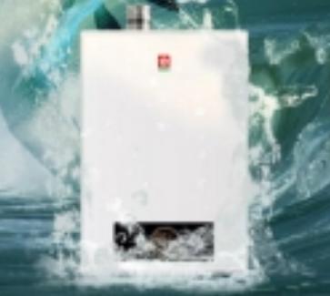 燃氣熱水器如何pick,櫻花熱水器獲c位