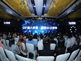 创新驱动发展 利亚德引领开启消费与商显大屏新时代