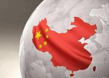 2020年宏观经济展望:从中国制造到中国资产