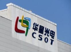 TCL集团前三季净利34亿元 TCL华星显现周期抵御能力