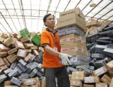 """今年""""双11""""高峰期间邮快件业务量预计达到28亿件"""