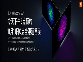 画质全面进化!小米电视5系列正式发布:量子点、HDR10+和MEMC技术一应俱全