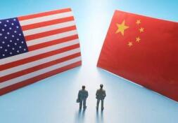 联合国贸发会议发布中美贸易受关税影响研究数据