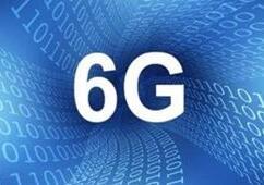 官宣!中国6G研发正式启动!