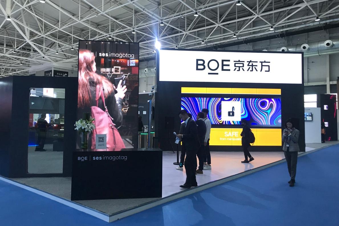 CHINASHOP 2019:BOE(京东方)物联网解决方案为智慧零售赋能