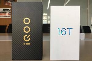 魅族16T和iQOO Neo 855谁更值