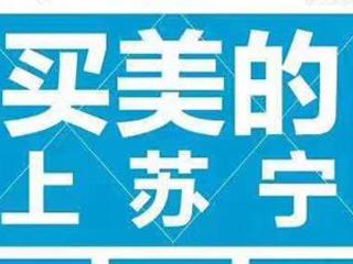 """北京苏宁双十一购物狂欢 再现""""空调大战"""""""
