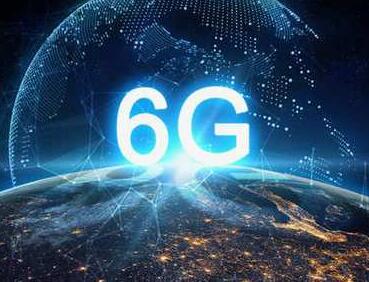 中美日韩等踏上6G研发赛道 6G将在2030年左右出现