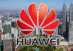 环球时报:美国撼华为难 又怎能搞垮中国供应链