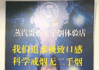 """人民日报海外版:揭开电子烟的""""天使""""面具"""