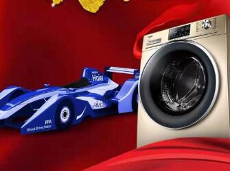 仅2分钟,海尔双11销售额破亿成洗衣机行业最快