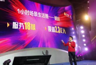 苏宁双十一24小时战报:全渠道订单量增长76%