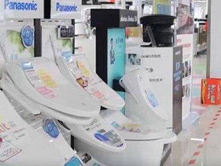 雙11智能馬桶蓋跳水式降價的背后 真降價還是套路消費者?