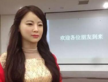 中国美女机器人皮肤嫩白 一小时内卖出上万个
