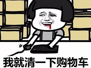 """杭州女子双11花掉10万:被诊断为""""强迫性购物障碍"""""""